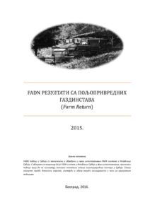 thumbnail of fadn-serbia_farm_return2015