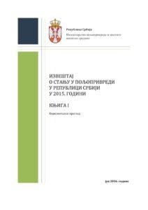 thumbnail of zk_2015_i_knjiga