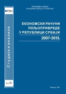 thumbnail of Ekonomski_racuni_poljoprivrede_2007-2013