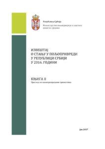 thumbnail of ZK_2016_II_knjiga