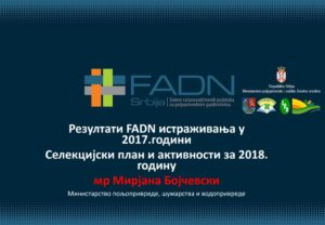thumbnail of 28.11. 2018 FADN PSS MIRJANA-converted