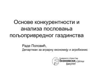 thumbnail of Osnove konkurentnosti i analize poslovanja PG 2019-converted (1)